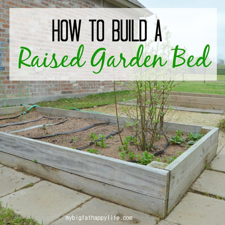How to Build A Raised Garden Bed - My Big Fat Happy Life