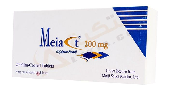 مياكت Meiact أقراص مضاد حيوي ومضاد للالتهابات ويتم استعمال الدواء للتخلص من البكتيريا والجراثيم ومن هنا للدواء فوائد Company Logo Tech Company Logos Logos