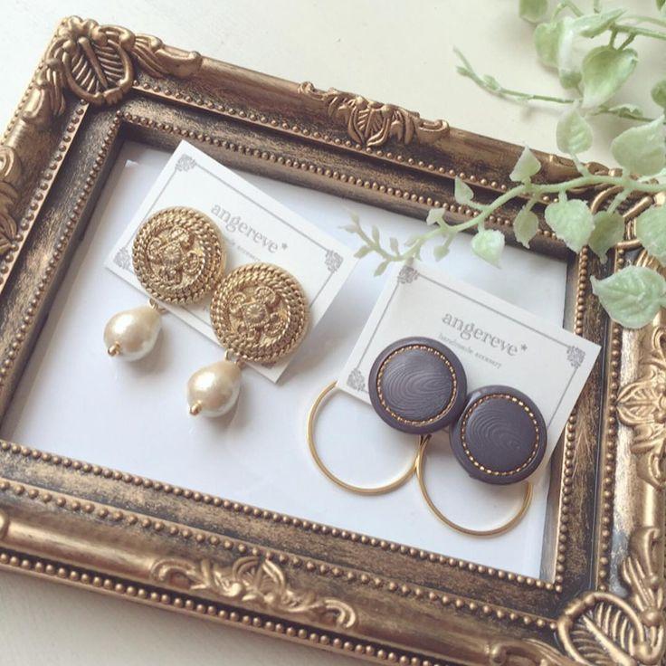 「ヴィンテージ感たっぷり。1000円で作れるボタンアクセサリーが可愛すぎるの。」に含まれるinstagramの画像 MERY [メリー]