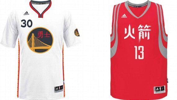 La NBA sort l'artillerie lourde pour le Nouvel an chinois -  Depuis la draft de Yao Ming en 2002, six ans avant les JO de Pékin et la création de la filiale «NBA China», l'amour entre l'Empire du milieu et la… Lire la suite»  http://www.basketusa.com/wp-content/uploads/2017/01/chine-maillots-570x324.jpg - Par http://www.78682homes.com/la-nba-sort-lartillerie-lourde-pour-le-nouvel-an-chinois homms2013 sur 78