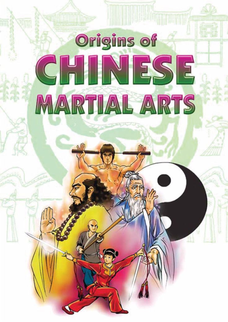This book unravels the mystery behind Chinese martial arts, or wushu, an exotic branch of traditional Chinese culture and sheds light on the legend of Bruce Lee and the Yue Maiden Sword. #AsiapacBooks #ChineseOrigins