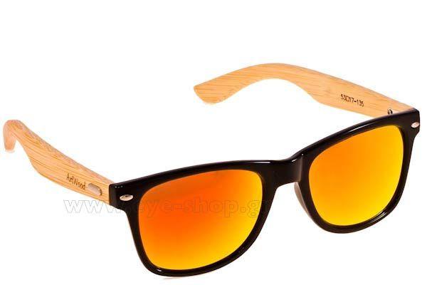 Γυαλια Ηλιου  Artwood Milano Bambooline 2 MP200 Blk OrangeMirror Polarized Cat3 Τιμή: 100,00 €
