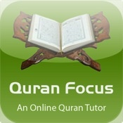 online Quran Tutors for learning the holy Quran for children at Tadeebulquran.com