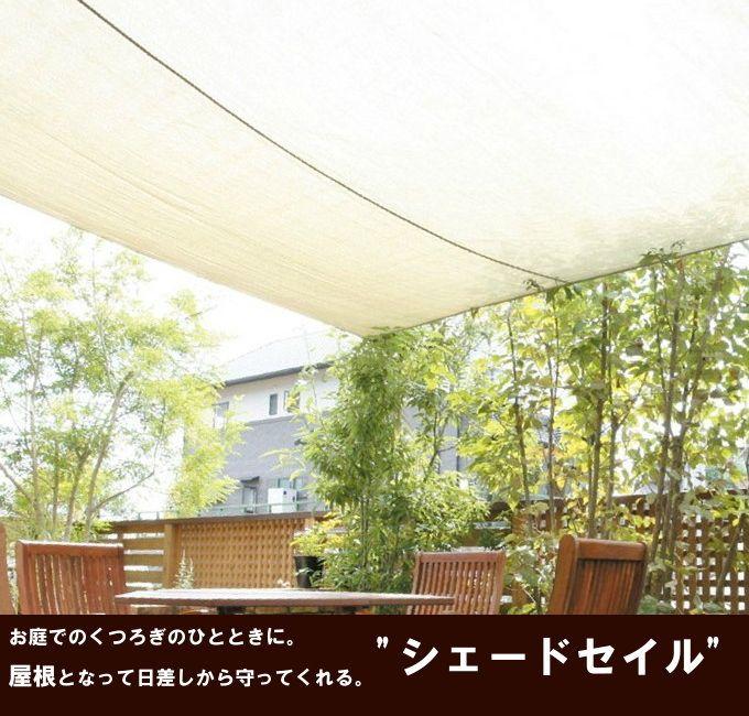 Diy 1万円でウッドデッキにタープを設置 ベランダ シェード