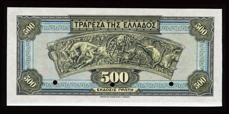 World paper bills | World Currency Greece 500 Greek Drachmas Bank notes