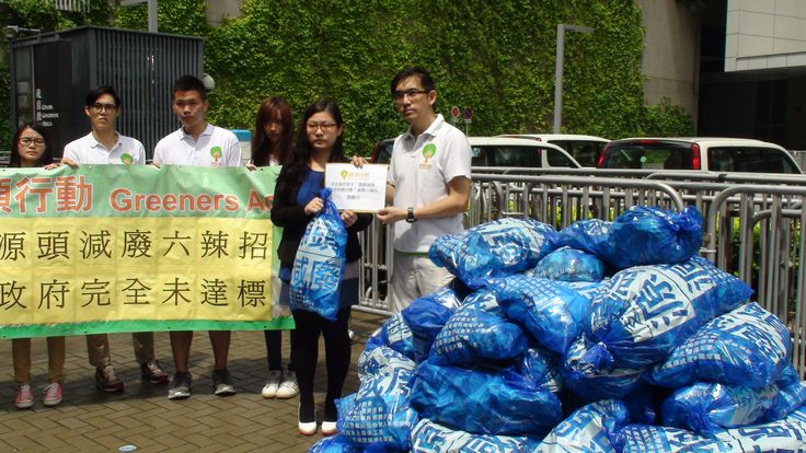 Vote on Garbage, Vote with Garbage | Waste Landfill Bin Bag Voting System in Hong Kong | Award-winning Direct Mail | D&AD