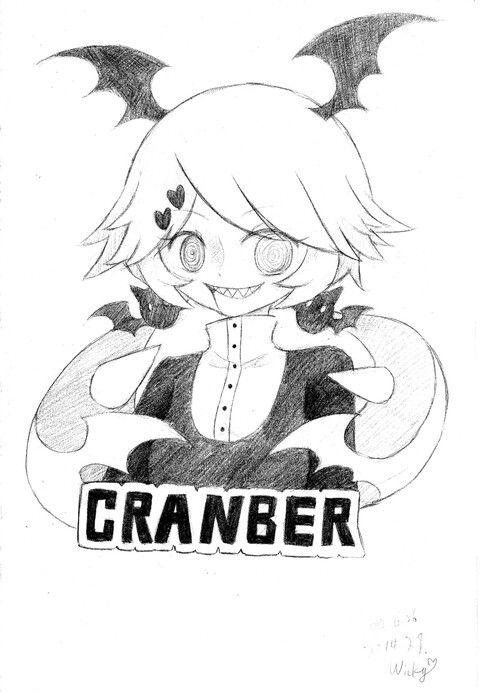 Cranber