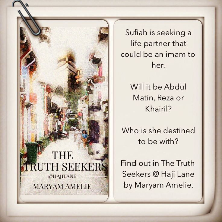 62 best books novels good reads images on pinterest romans the truth seekers haji lane by maryam amelie download on amazon kindle bookstore fandeluxe Choice Image