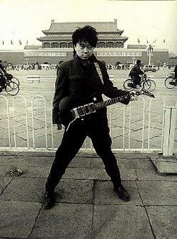 Chinese Music History Wiki http://www.music-china.org/w/Music-China_Wiki:Chinese_Music_History