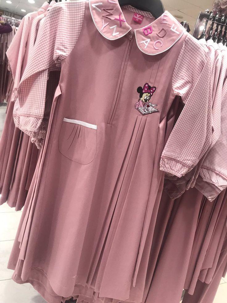 مراييل ابتدائي صور موديلات مراييل Cold Shoulder Dress Shoulder Dress Fashion