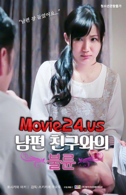 Pin On Movie24 Us