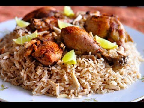 Chicken Mandi Recipe : Arabian / Yemeni Fragrant Chicken and Rice Dish.