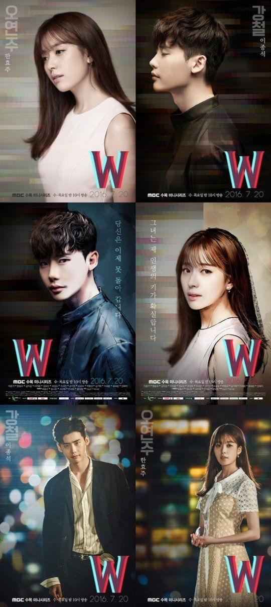 Lee Jong Suk and Han Hyo Joo exist in different dimensions for striking 'W' character posters | allkpop.com