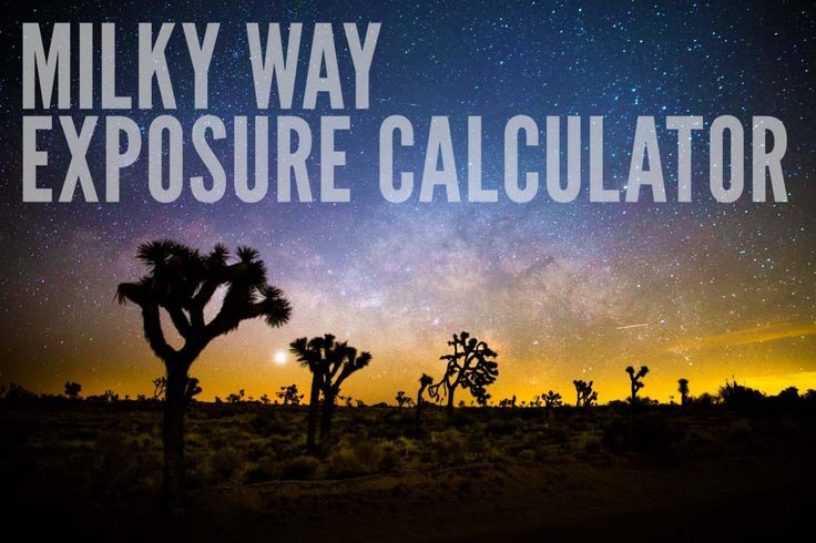 Use this simple calculator to determine the best exposure to start with for photographing the Milky Way.  There are a few things that guide most astrophotographers when deciding which exposur...