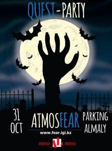 """31 октября на парковке ТЦ """"Алмалы"""" пройдет градиозная Квест-вечеринка «AtmosFear»!Наступает самый жуткий праздник Halloween...А как ты переживешь эту ночь"""