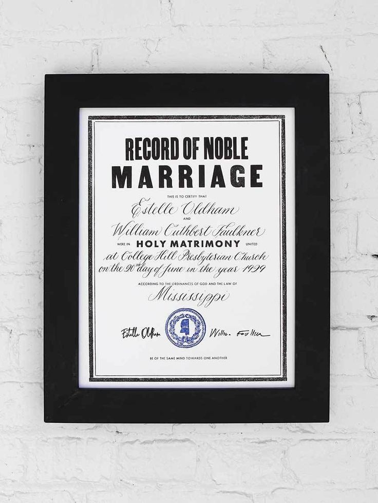 The Marrying Type Marriage Certificate 2390