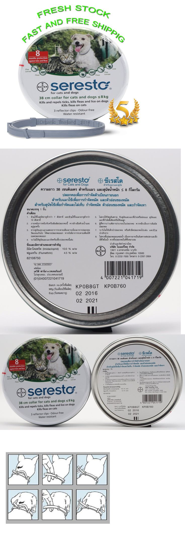 Collars and Tags 66763: Bayer Foresto Seresto Flea And Tick Collar For Small Dog And Cat Under 18Lbs 38Cm -> BUY IT NOW ONLY: $33.65 on eBay!