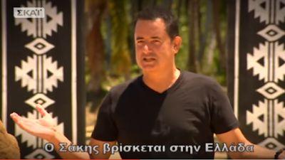 Πρωτόγνωρα γεγονότα στο Survivor σήμερα :Λόγω απουσίας Τανιμανίδη το παρουσιάζει...Τούρκος !!!!