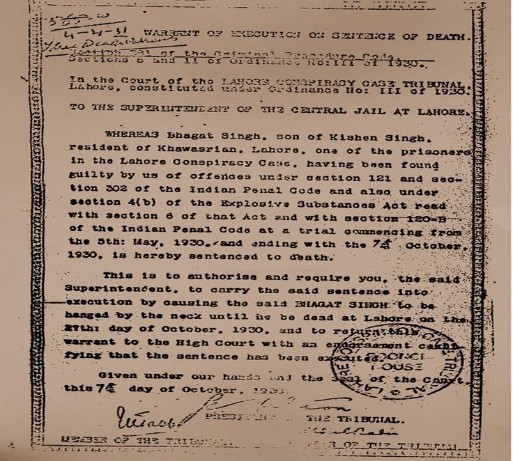 Death warrant of Bhagat Singh  #JoinYUG
