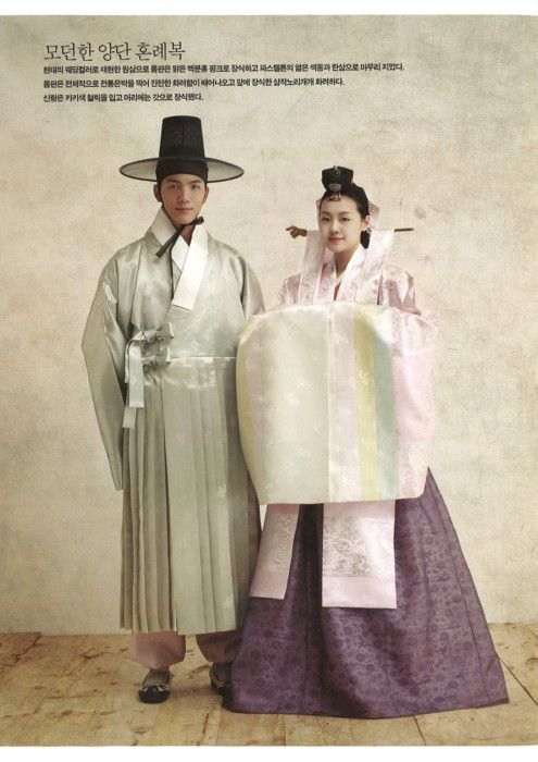 한복 hanbok, Korean traditional clothes  boy and girl