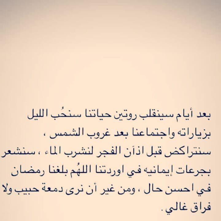 جده مكه المملكة سعوديه سعودية Nice Love Loveyou Jeddah Ksa Like4like Likeforlikes Like جده مكه المملكة Forex Strategy Strategies Calligraphy