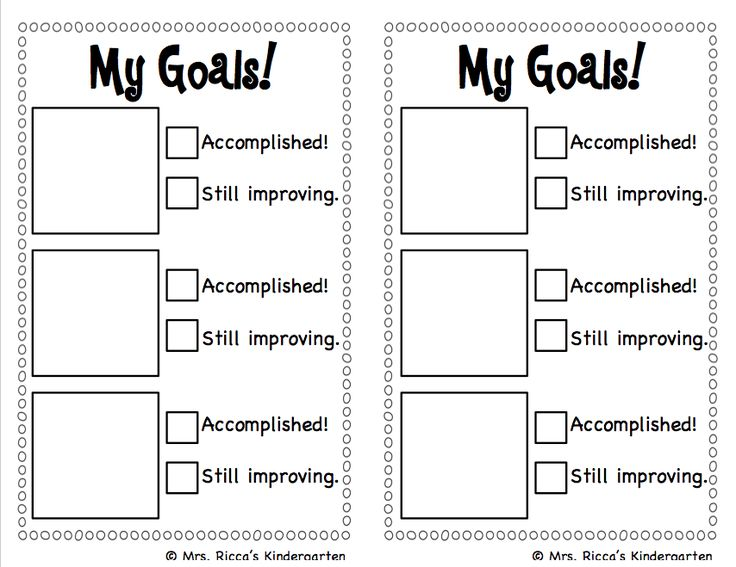 Goal Setting Checklist FREEBIE! (Mrs. Ricca's Kindergarten)