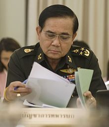 Prayuth Chan-ocha From Wikipedia, the free encyclopedia. Leader of the National Council for Peace and Order of Thailand