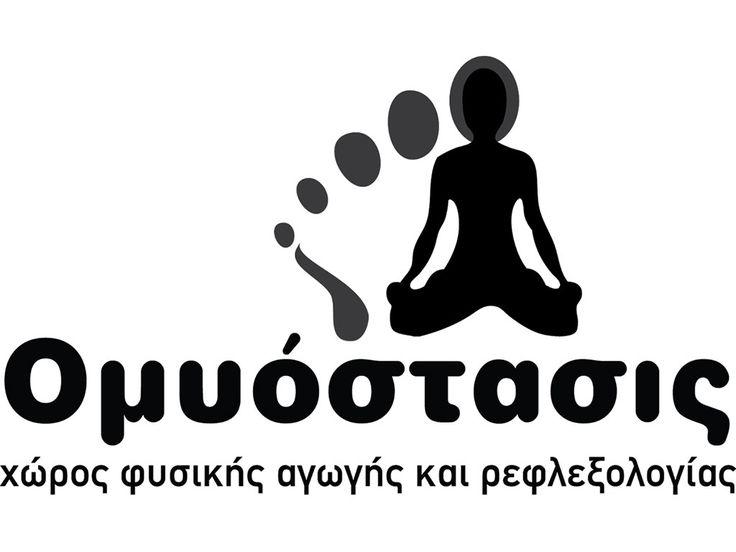 Ομοιόσταση, Σεμινάριο Θεσσαλονίκκη Marga Yoga  #yoga #thessaloniki #margayoga #event