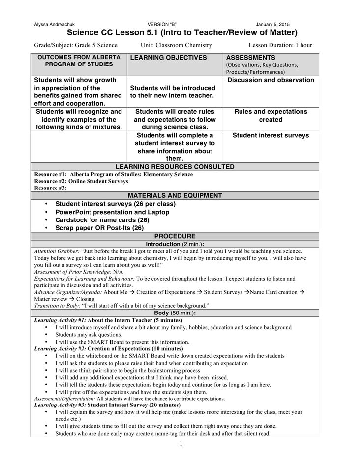 Grade 5 Classroom Chemistry Lesson Plans Resource Preview