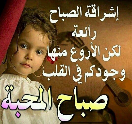 Arabic Pinterest Blog And