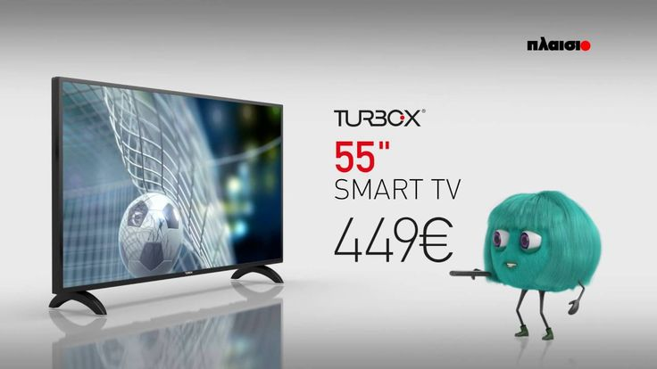 Turbo-X TVs #Plaisio #Πλαίσιο #TurboX #TV #TechFreaks