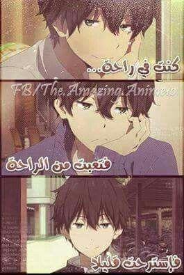 #hyouka #anime  (≧∇≦)/♥