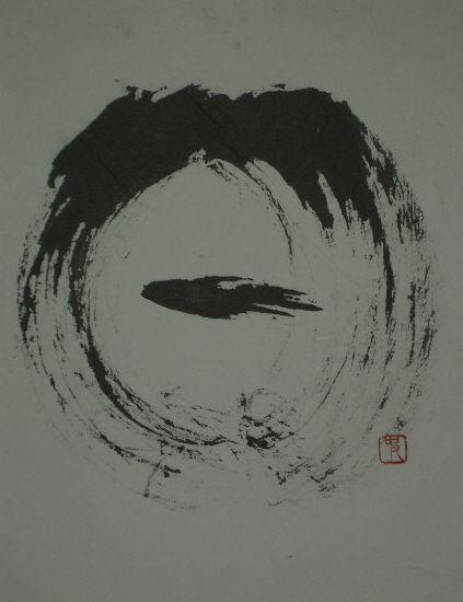 Pin by sung di yen on calligraphy 書法字 pinterest
