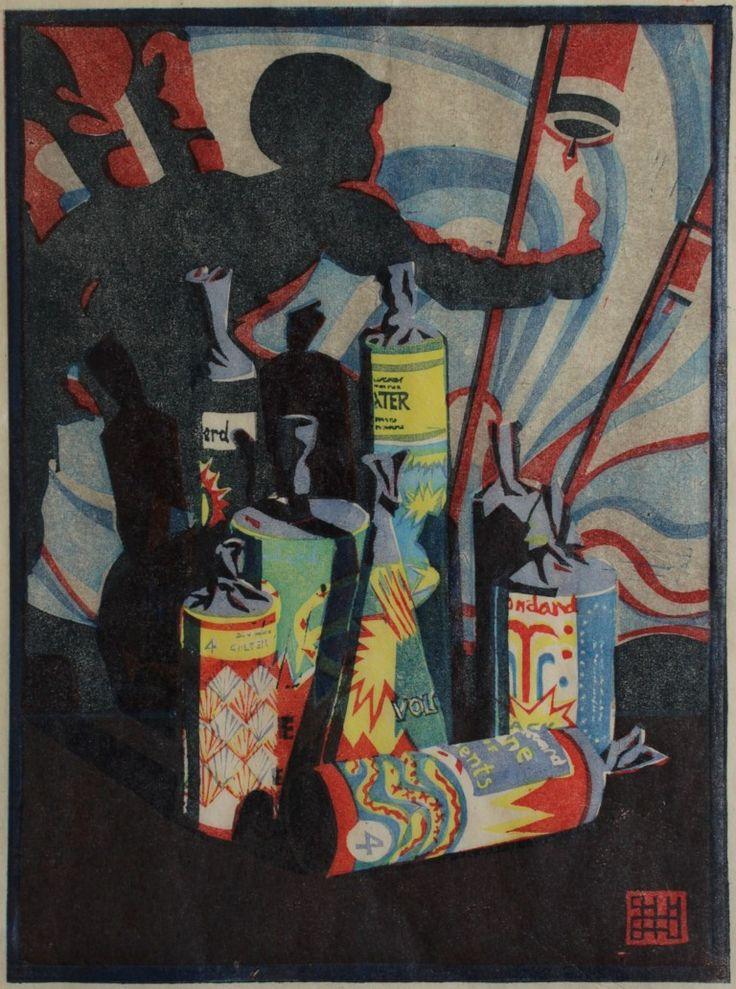 """""""Fireworks"""" by Steven Hubbard (linocut)"""