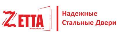 Zetta (Зетта) надёжные стальные двери из Воронежа