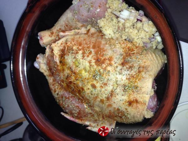 Αρωματικό αραβικό κοτόπουλο στη γάστρα #sintagespareas #kotopoulostigastra #kotopouloaraviko
