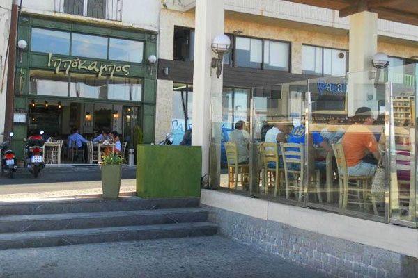 Ippokambos Fish Tavern, Heraklion Crete