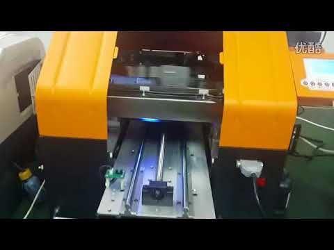 Buy UV Printer, Digital Printing Machine Print On PVC Cards And Pen