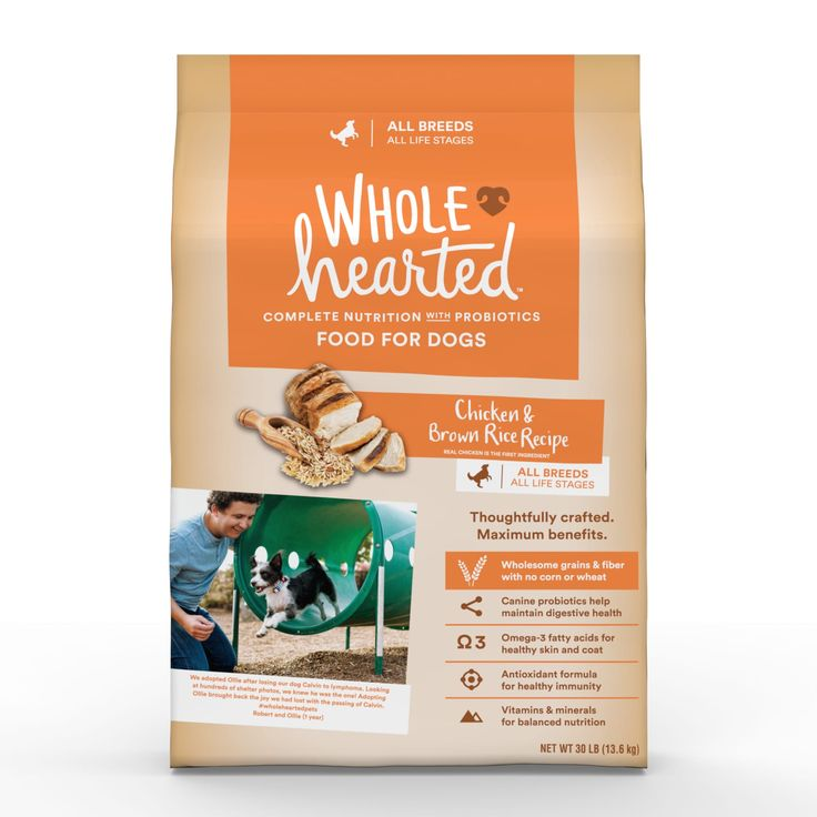Wholehearted All Life Stages Beef And Brown Rice Recipe Dry Dog Food Dog Food Recipes Brown Rice Recipes Dry Dog Food