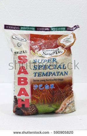 KOTA KINABALU, SABAH MALAYSIA - FEB 27, 2017: Packed of Sabah Rice, Sazarice sdn bhd product. Rice price is among control items by the government in Malaysia