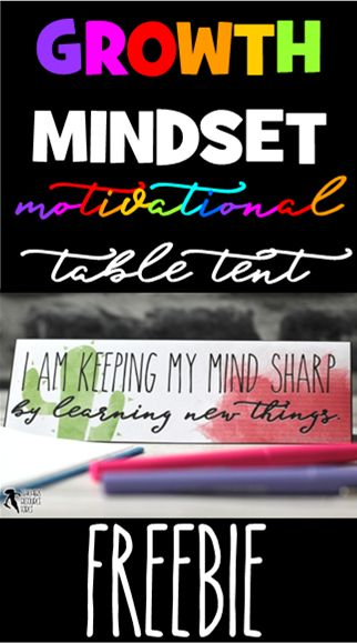 Do you want your students to be recognised for their positive mindset, their effort, their resilience, their problem solving skills and support of other students - not just the grades they get? One effective way you can do that is with these growth mindset table tents! @resourceforce