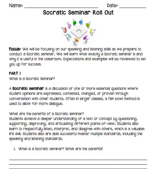 an analysis of the socratic method Shows the seven steps in the socratic method learn with flashcards, games, and more — for free.