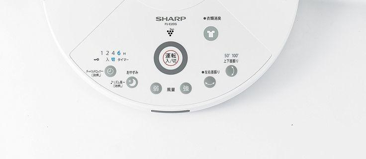 Amazon | シャープ 扇風機 プラズマクラスター搭載 3Dファン ホワイト PJ-E2DS-W | シャープ(SHARP) | リビング扇風機