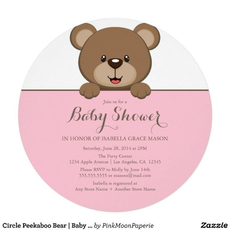 Nice Circle Peekaboo Bear | Baby Shower Invite