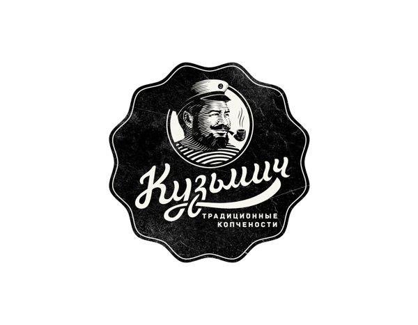 Kuzmich retoma tradições em sua identidade
