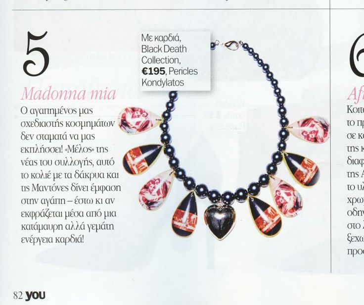 """Black Death"" necklace featured @ YOU Magazine Dec. 2013  ""Black Death"" Collection by Pericles Kondylatos Available to buy on-line @ Etsy e-shop: https://www.etsy.com/shop/PericlesKondylatos ""Black Death – Gypsy Cult"" A jewelry collection - Homage to Goth & Gypsy culture."