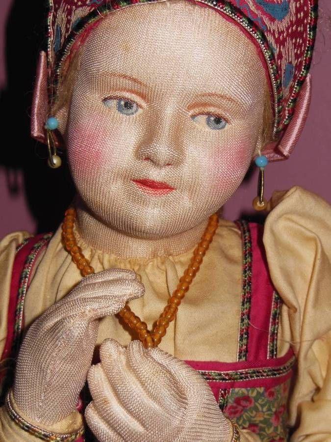Vintage Beautiful Soviet Union Stockenette Tea Cozy Cloth Doll   eBay
