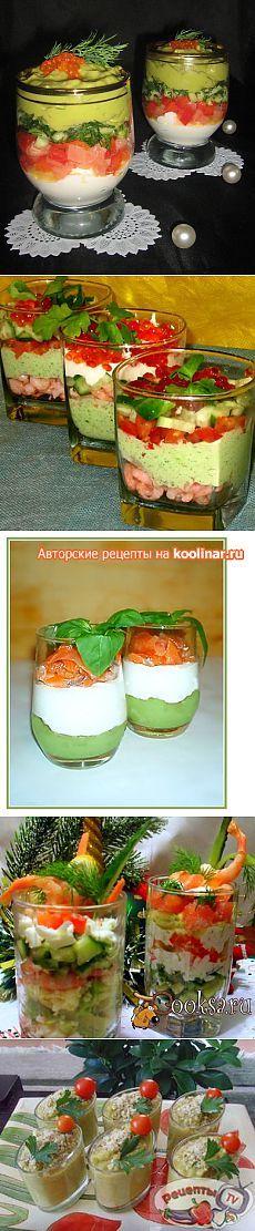 Салат в стакане - 24 примера веррина | Четыре вкуса