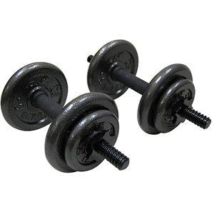Gold's Gym 40 lb Adjustable Dumbbell Set