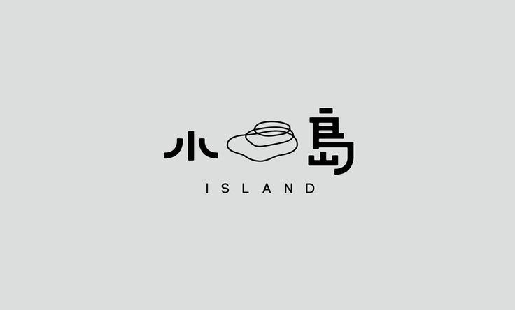 室內設計 logo - Google 搜尋